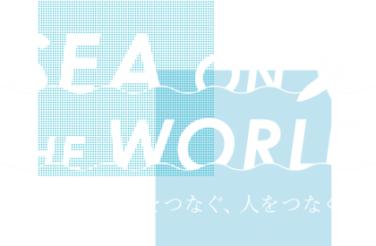 SEA ON THE WORLD 奄美シーカヤックマラソンin加計呂麻大会